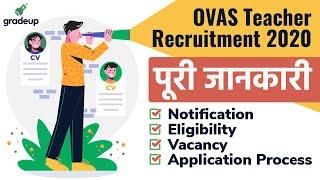 OAVS Teacher Recruitment 2020: 737 Vacancy for TGT, PGT, PET, Computer Teacher and Principal Posts