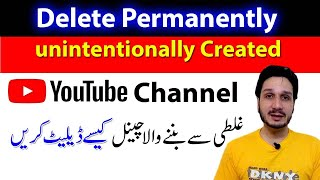 how To Delete a Youтube Channel   unintentionally created yt channel   technical tanveer asghar