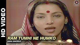 Ram Tumhi Ne Humko - Anokha Bandhan | Asha Bhosle | Ashok Kumar & Shabana Azmi