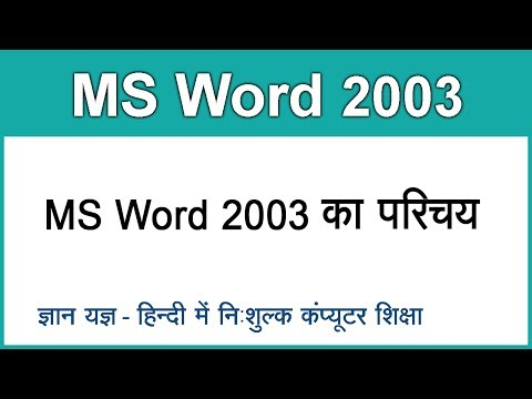 Translate Selected Text in Microsoft Word
