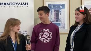 «Μαθητές Ευρωβουλευτές» καταθέτουν την εμπειρία τους από την Προσομοίωση Ολομέλειας του ΕΚ