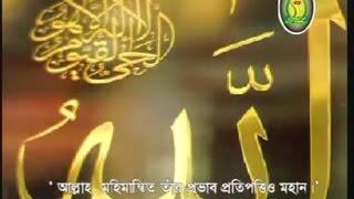Bangla Milad Un Nabi Bayan 2