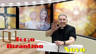 Terço Bizantino com Padre Marcelo Rossi  04  / 08 / 2021