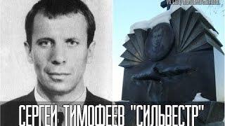 Вдова лидера «ореховских» рассказала о жизни с «Сильвестром» thumbnail