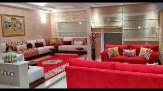 شقة مغربية ذوق اصحابها رفيع جدا