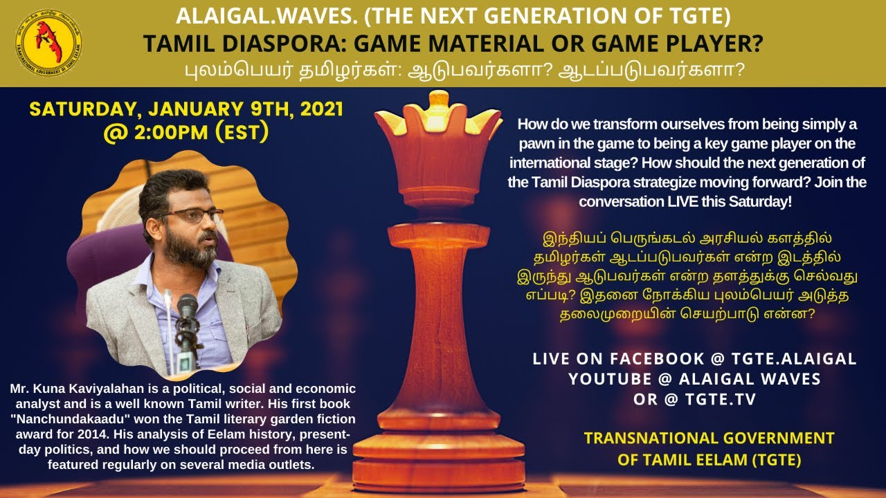 Tamil Diaspora: Game Material or Game Player?