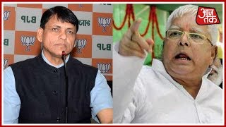 Video Shatak Aaj Tak: Lalu Prasad Yadav Attacks Bihar's BJP Chief Nityanand Rai download MP3, 3GP, MP4, WEBM, AVI, FLV Juni 2018