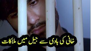 Watch khaani episode 30 | Watch Pakistani Dramas Online | Promo | Sana Javed | Mir Haadi