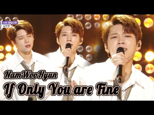 [HOT] Nam Woo Hyun -  If only you are fine, 남우현 - 너만 괜찮다면 show  Music core 20180922