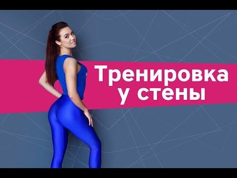 Эффективная диета для быстрого похудения. Методика для женщин