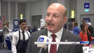 بحث آخر المستجدات لتطوير الإطار المؤسسي الناظم للاستثمار في الأردن (7/10/2019)