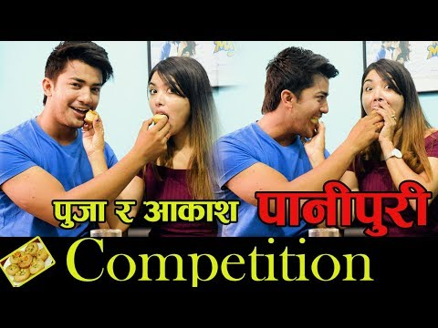 पुजा र अाकाश बीच पानीपुरी Competition || Mero Show || Episode 3 || Pooja Sharma || Aakash Shrestha