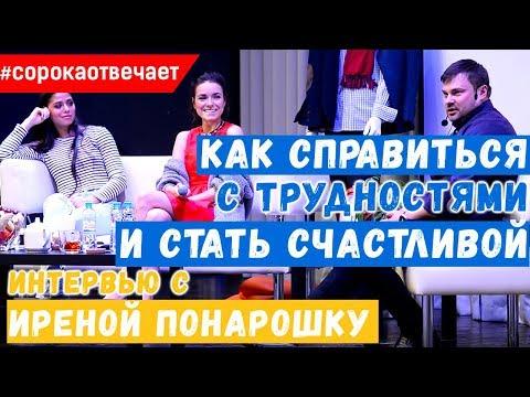 Елена Беркова :: Эротические и Порно Фото Елены Берковой