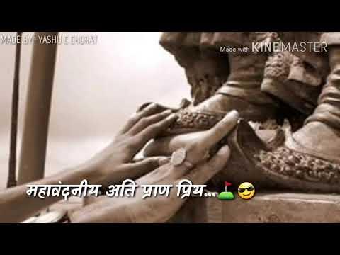 HI MAY BHUMI HI KARM BHUMI||ही माय भुमी ही कर्म भुमी|| Whatsapp status
