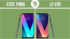 LG V30S ThinQ vs LG V30 ✔️