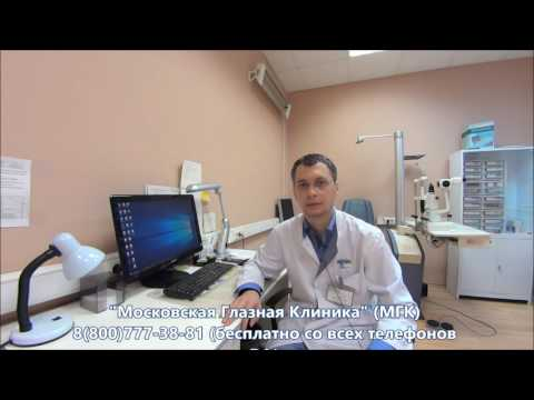 Лечение псориаза в домашних условиях