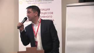 E-invoicing — сервис электронного документооборота ОАО «Сбербанк России»