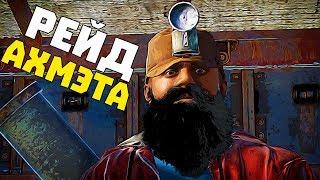 РЕЙД МВК ПЕЩЕРЫ АХМЭТА - ВОЙНА ЗНАЧИТ ВОЙНА #2 - RUST RAID / РАСТ РЕЙД