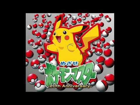 Mezase Pokémon Master -20th Anniversary Ballad Ver.-