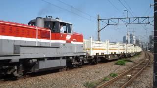 リニア中央新幹線工事 残土輸送 2回目 DE10-1662牽引 2017/06/02