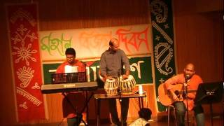 "Bijoy Dibosh 2011 - ""Amar Bangladesh"" Song"