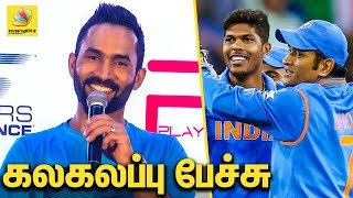 Hilarious Speech| Dinesh Karthik Appreciates Umesh Yadav