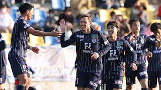 アビスパ福岡vs京都サンガF.C. J2リーグ 第40節