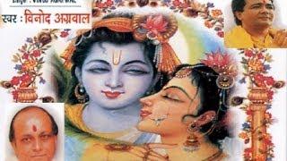 Chhap Tilak Sab Cheeni Vinod Agarwal [Full Song] - Shyam Naina Milay Ke