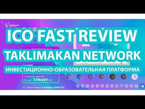 Обзор TAKLIMAKAN NETWORK - инвестиционно-образовательная платформа