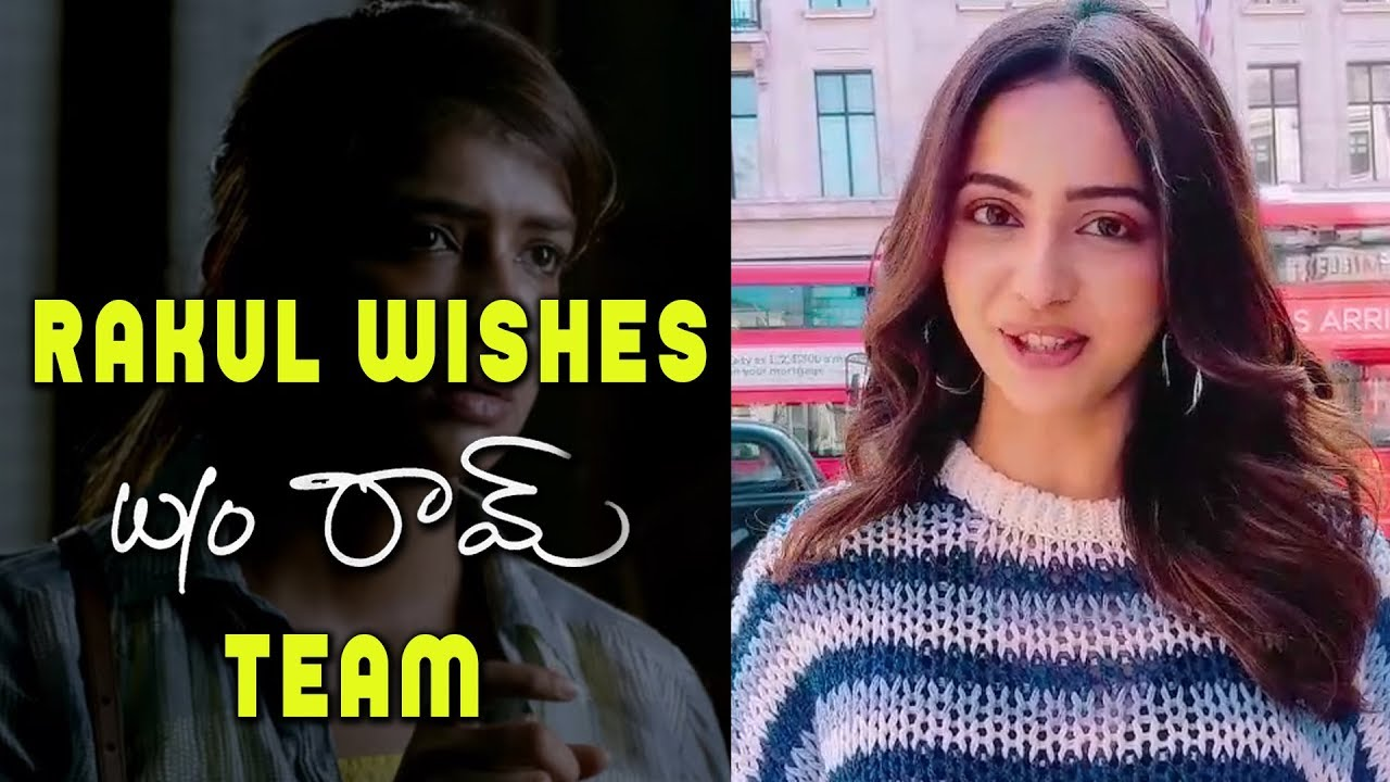 Rakul Preet Special Wishes to #WifeOfRam Team | People Media Factory