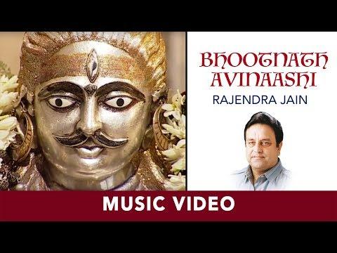 Bhootnath Avinaashi   Rajendra Jain   Shiv Bhajan