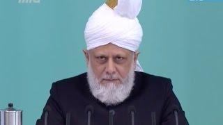 2015-03-13 Khalifat-ul-Masih II. (ra): Die Perlen der Weisheit