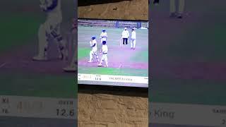 Faisal Iqbal Bowling English Cricket Season 2018 SandfordCC