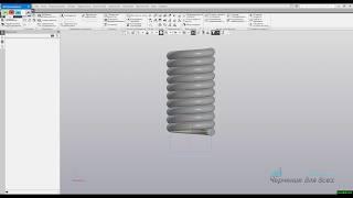 Видеоуроки Компас 3D V18  Анимация навивки пружины