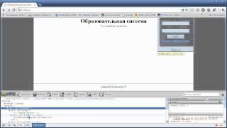 Форма авторизации на jQuery и HMVC - видеоурок