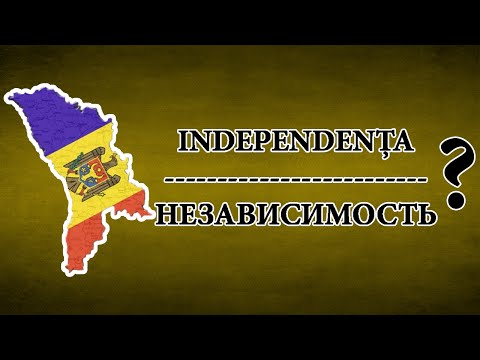 Independența Republicii Moldova (27 august 1991)