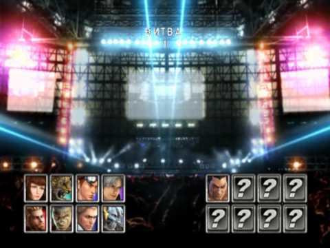 Игра UFC Undisputed на PC скачать игру UFC