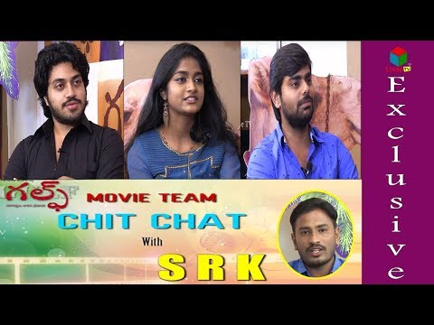 Gulf Telugu Movie Team Exclusive Interview | Movie Chit chat