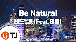 Be Natural_Red Velvet 레드벨벳(Feat.태용)_TJ노래방 (Karaoke/lyrics/romanization/KOREAN)