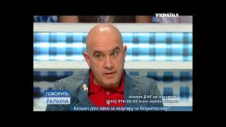 ДНК-тест на отцовство в Украине