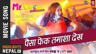 Paisa Phek Tamasha Dekh | New Nepali Movie MR VIRGIN Song 2018 | Chulthim Gurung, Gaurav Pahari