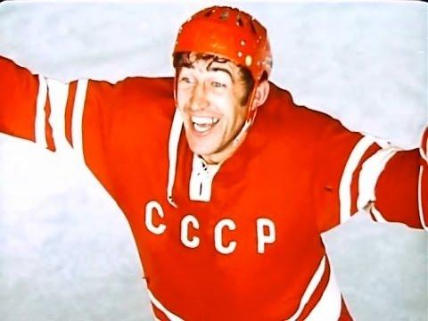 Легенда номер 11: Анатолий Фирсов