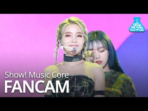 [예능연구소 직캠] MAMAMOO - HIP (SOLAR), 마마무 - HIP (솔라) @Show Music core 20191123