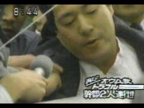90年 早川紀代秀逮捕!