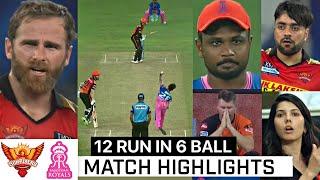 Sunrisers Hyderabad vs Rajasthan Royals Full Match Highlights, SRH VS RR FULL HIGHLIGHT