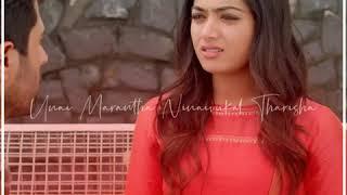💞Unnil Ennai Nanum Kandane Geetha Govindam Tamil Version Song WhatsApp Status 💞பாண்டா