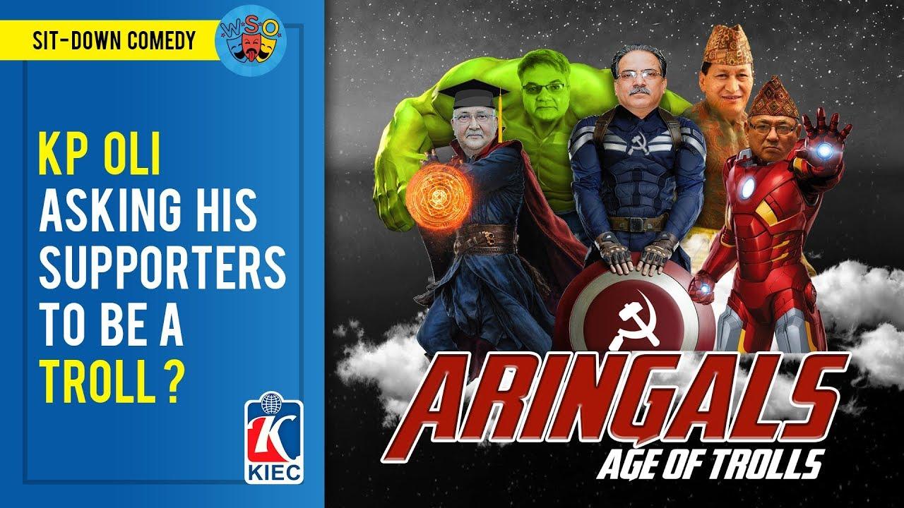 ARINGALS - AGE OF TROLLS   Awenest Podcast Episode 39