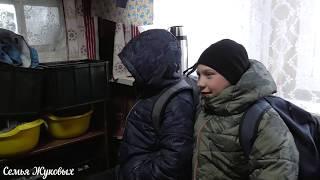 День рождения мужа!/Готовим расстегаи/Василёк/Семья Жуковых