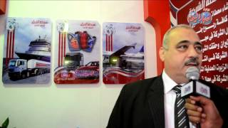 حوار مع مدير تسويق شركة النيل للبترول