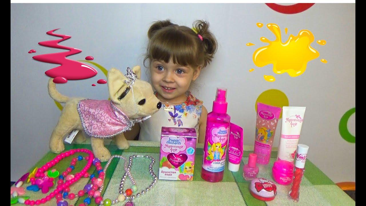 Косметика принцесса и маленькая фея